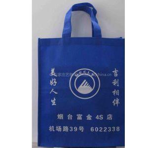【顶】供应广告手提袋  石家庄环保手提袋 河南无纺布手提袋