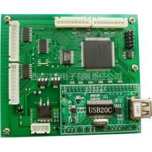 供应USB高速数据采集板