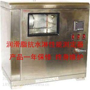 供应《润滑脂抗水淋性能测定器》,《润滑脂抗水淋性能测定仪》