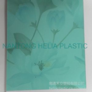 pvc磨砂膜/磨砂片 HL-09 PVC薄膜