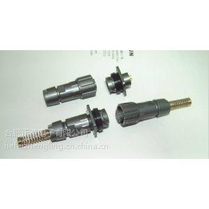 供应FQ14-5Z圆形连接器\\\\\\\\防水航空插头