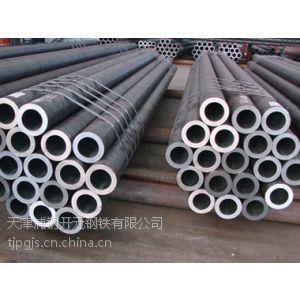 供应304不锈钢工业管多少钱,天津哪卖不锈钢工业管,化工用不锈钢管