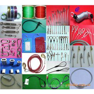 供应供應鋼絲繩 不銹鋼鋼絲繩 鍍鋅鋼絲繩 沖壓壓鑄合金頭鋼絲繩