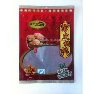 供应方城县炒货/干果高档休闲食品塑料包装袋定做/金霖塑料袋加工厂