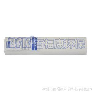 供应11寸pp滤芯 熔喷滤芯 pp棉滤芯 净水器滤芯生产厂家