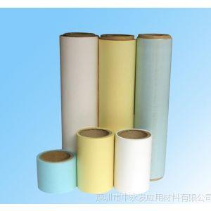 离型纸厂家 离型纸供应单双面格拉辛离型纸 ,离型纸单面 防粘纸