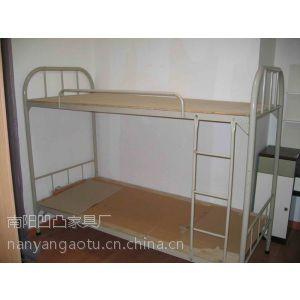 供应南阳凹凸学生用高低床