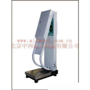 供应超声波身高体重秤(折叠式) 型号:M391343