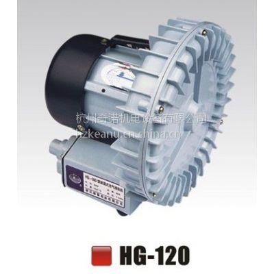 厂价直销HG-120型1.20W增氧泵鱼塘增氧鱼缸增氧机水产增氧机