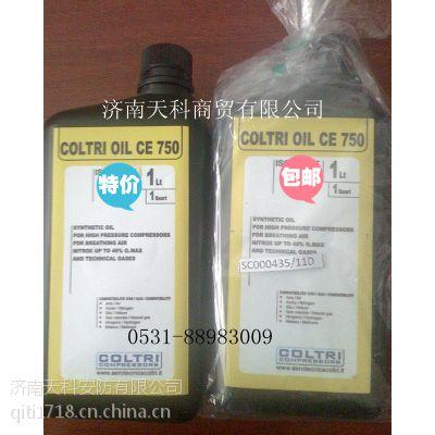 科尔奇ce750润滑油检查 填充泵润滑油