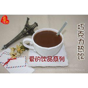 供应爱的手工巧克力引领绿色健康新生活
