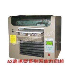 供应深圳龙润LR3900C A3高速系列万能打印机