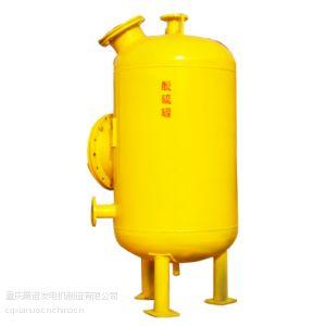 供应沼气脱硫罐专业生产商、沼气脱硫罐供应