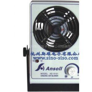 供应风扇型静电消除器离子风机