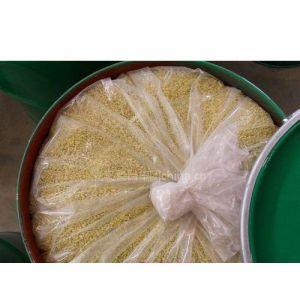 Sell: Sodium Butyl Xanthate-90% min