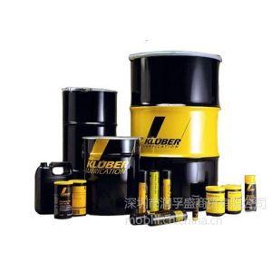 供应Kluber fluid DHL 2-2100