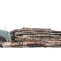 供应旧木船拆御下来木料