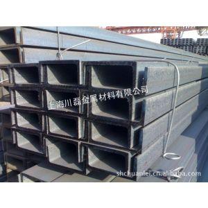 现货供应槽钢 角钢 方钢  热镀锌槽钢 ((送货上门)