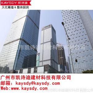 供应铝单板厂家 建筑装饰材料外墙铝幕墙 屋外飘檐铝单板