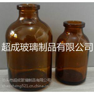 供应抗生素瓶,药用玻璃瓶