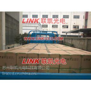 供应群创 代理 苏州 中国 华东 LQ035NC111 AT043TN25 V.2