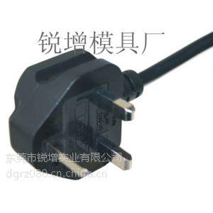 供应苏州美式三揷模具厂|USB插头模具|锐增精密模具厂供应