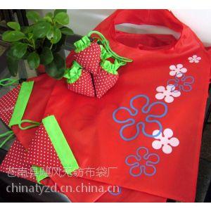 厂家定制草莓折叠袋定做草莓购物袋190t草莓袋厂家出货快可印刷
