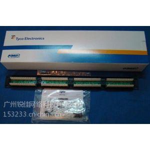 供应安普110配线架,安普100对电话配线架,安普原装正品