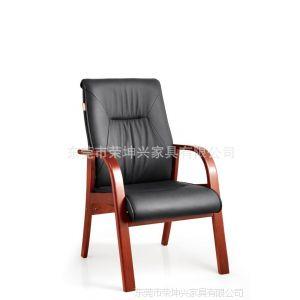 特价现货供应,工厂直销实木会议椅 真皮会议椅 西皮开会椅可定制