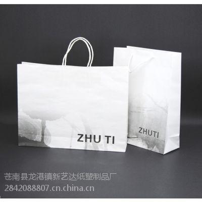 包头手提袋茶叶纸袋印刷厂、苍南印刷厂、温州印刷厂、印刷厂