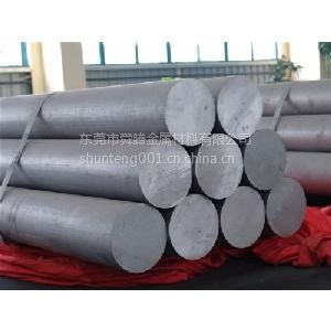 供应4043铝硅合金板4047铝合金棒