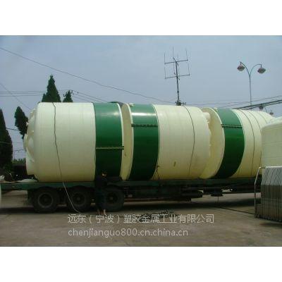 供应国内家生产塑料容器化工储罐塑料水箱塑料水塔塑胶水箱