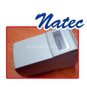 供应纳泰克可视卡打印机
