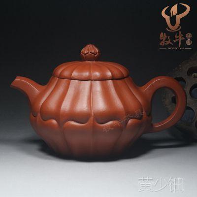 紫砂壶半手工 原矿朱泥上合菱壶240ML礼品紫砂壶茶具套装LOGO定制