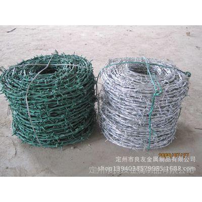 供应铁丝刺绳