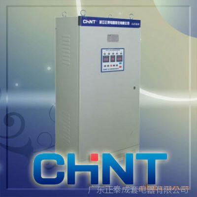 供应智能减压电机起动控制箱