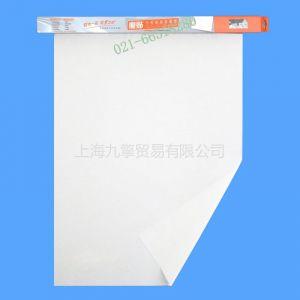 供应magic chart 静电吸附纸 PVC白板 可移动白板 无胶随意贴