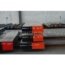 供应南京进口V10高速钢 日本大同V10模具钢 V10冷作模具钢