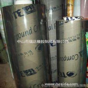 供应PVC透明软板,透明水晶板,透明软玻璃