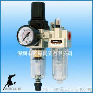 供应sanwo两联件过滤器 SAC2010-02D 气源处理器