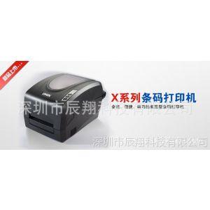 供应zmin X1 不干胶条码打印机 彩色贴纸打印机 致明兴标签机