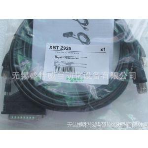 供应施耐德文本屏USB口编程电缆 XBTZ925  人机界面程序下载线缆