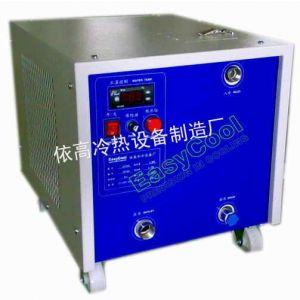 供应easycool冷饮水机,工厂用冷饮机,大型冷冰机
