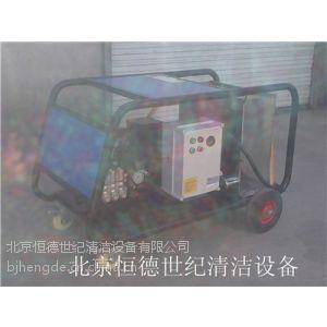 供应HDS2015高温高压清洗机