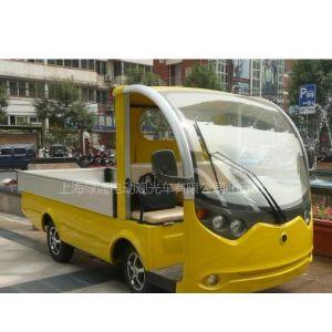 供应上海电动货车