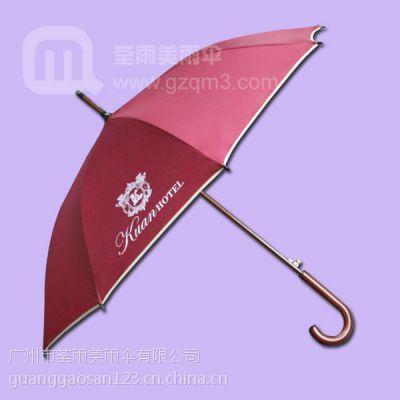 【雨伞厂】制做--宽税花园酒店 广告伞 雨伞厂家