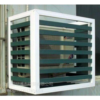 SS河北省邢台市 锌钢百叶窗、锌钢防护窗、锌钢空调护栏、Q195锌钢围墙护栏,锌钢护栏