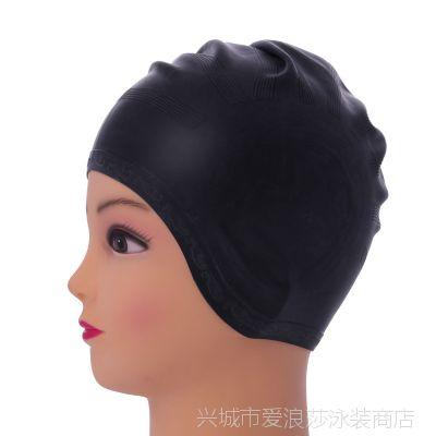 硅胶护耳泳帽纯色游泳帽韩国工艺舒适泳帽高弹游泳搭配帽