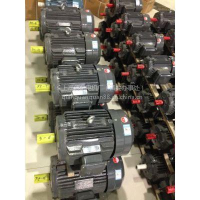 供应上海德东(Y2 132M2-6 5.5KW)三相异步电动机