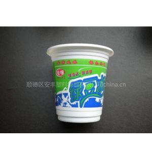 供应360ml 绿豆沙冰杯